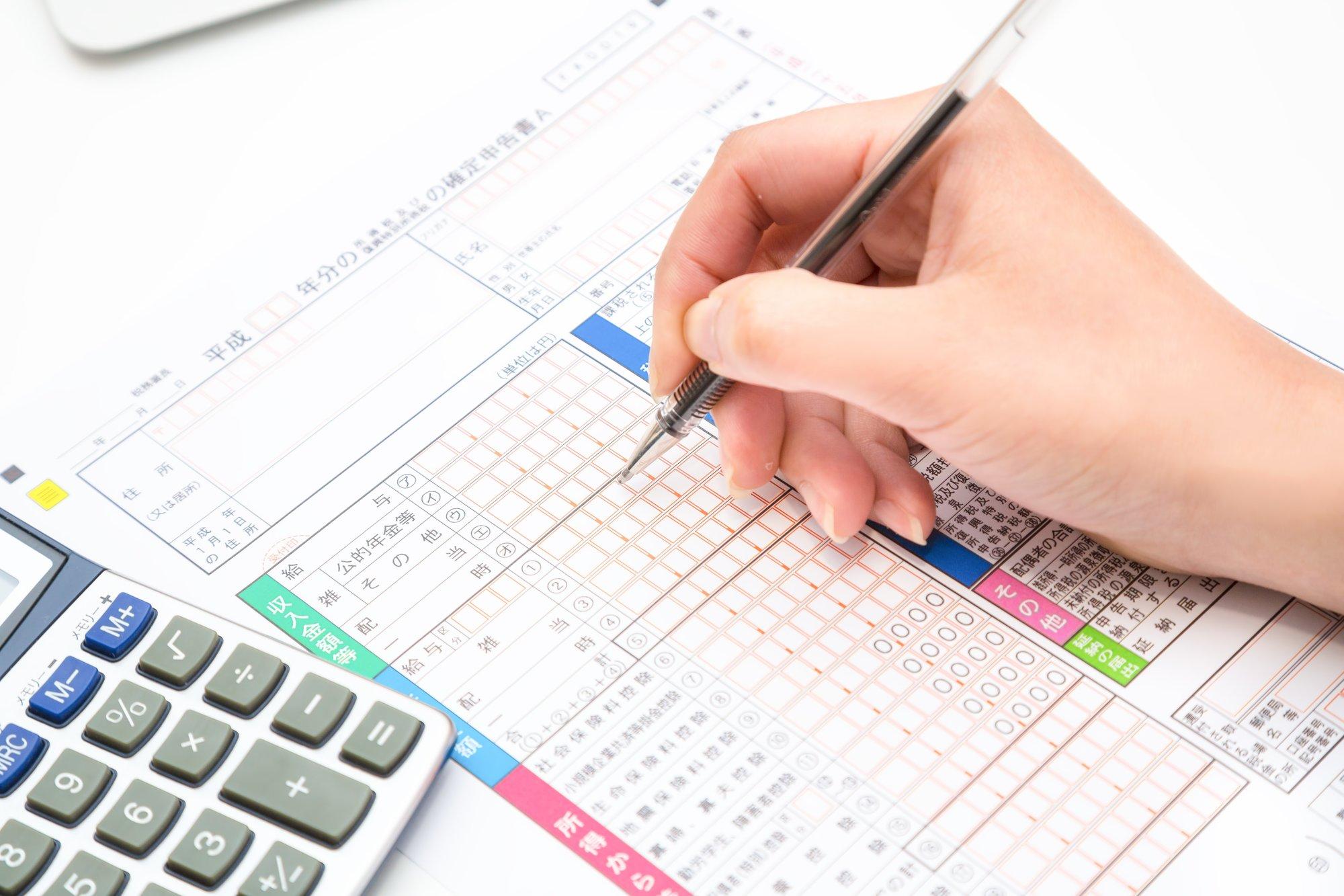 医療費控除のまとめ方-確定申告のポイント